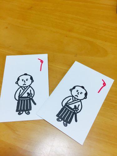 日本的なぽち袋