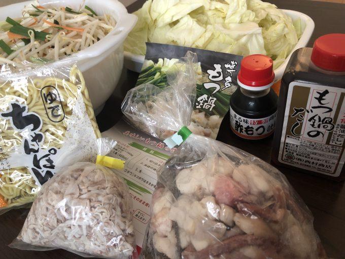 まる味商店「もつ鍋」「酢もつ」
