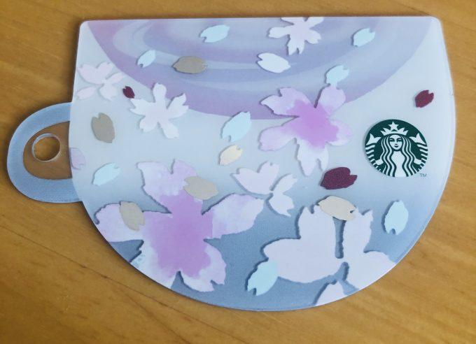 スターバックスカード 桜デザイン